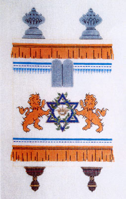 Torah (Lion) - Stitch Painted Needlepoint Canvas from Sandra Gilmore