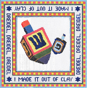 Dreidel - Stitch Painted Needlepoint Canvas from Sandra Gilmore