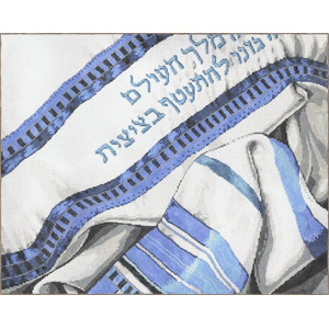 Tefilah- Stitch Painted Needlepoint Canvas from Sandra Gilmore