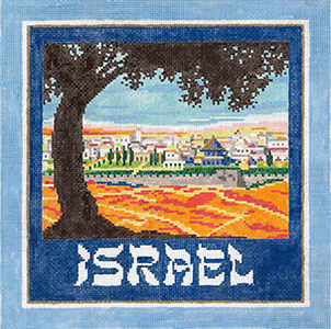 Israel - Stitch Painted Needlepoint Canvas from Sandra Gilmore