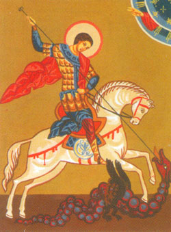 St. George  - Collection d'Art Needlepoint Canvas