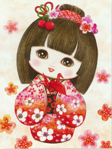Sweet Geisha Origami - Collection d'Art Needlepoint Canvas