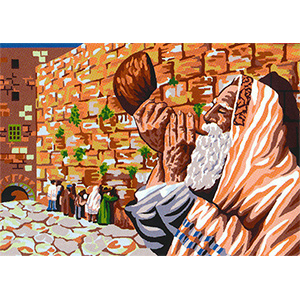 SEG de Paris Needlepoint -  Le Mur des Lamentations (The Wailing Wall)