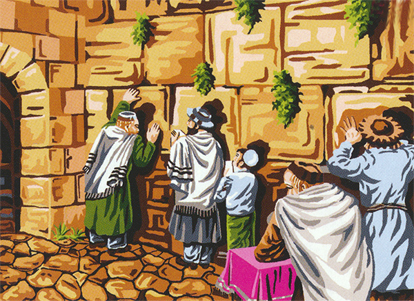 SEG de Paris Needlepoint -  Le Mur Occidental (The Western Wall)