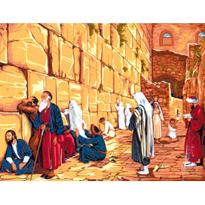 SEG de Paris Needlepoint - Le Mur des Lamentations by William Gale (Wailing Wall)