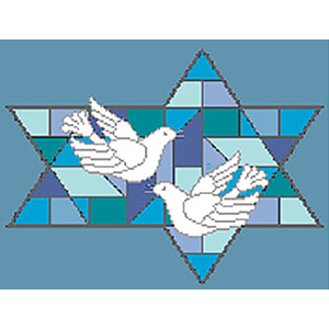 Stained Glass Doves Blue Needlepoint Tallis Canvas