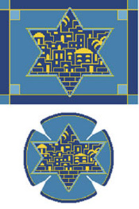 Golden City Blue Needlepoint Tallis Canvas and Needlepoint Yarmulke Combination