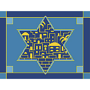 Golden City Blue Needlepoint Tallis Canvas