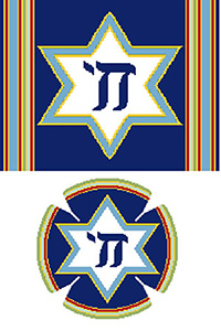 Chai Star Needlepoint Tallis Canvas and Needlepoint Yarmulke Combination