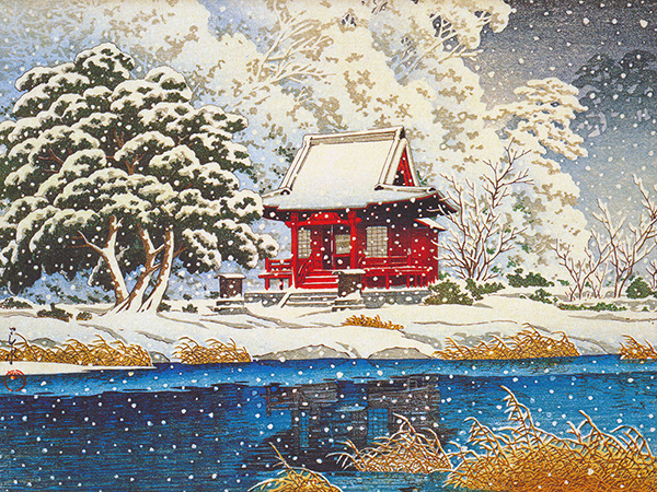 Inokashira Benten Shrine in Snow by Kawase Hasui