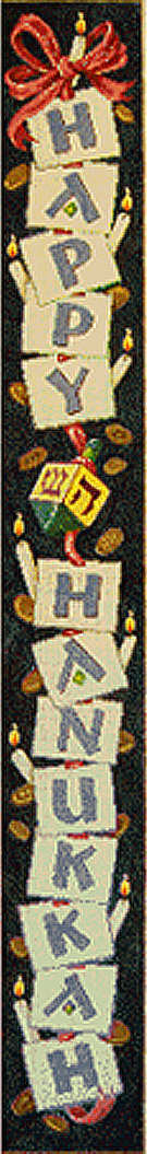 Happy Hanukkah Bell Pull Hand Painted Needlepoint Canvas