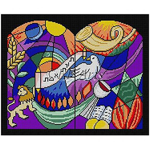 Judaic Torah of Truth Needlepoint Tallis Canvas - Horn