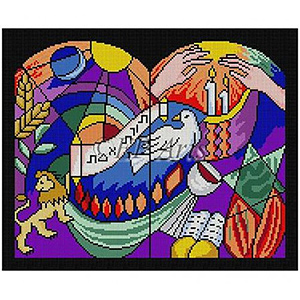 Judaic Torah of Truth Needlepoint Tallis Canvas - Hands